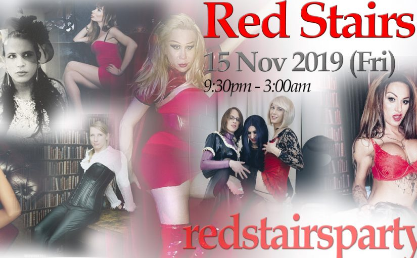 Red Stairs party 15 Nov 2019